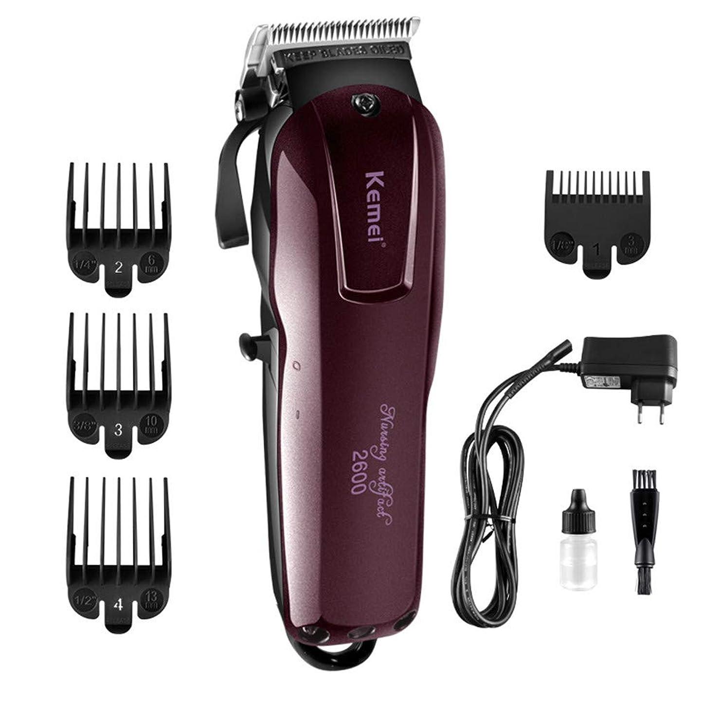 セージ同意遺産プロフェッショナル電気Washableヘアクリッパー充電式ヘアトリマーひげ剃り剃り剃刀コードレスアジャスタブルクリッパーKm -2600