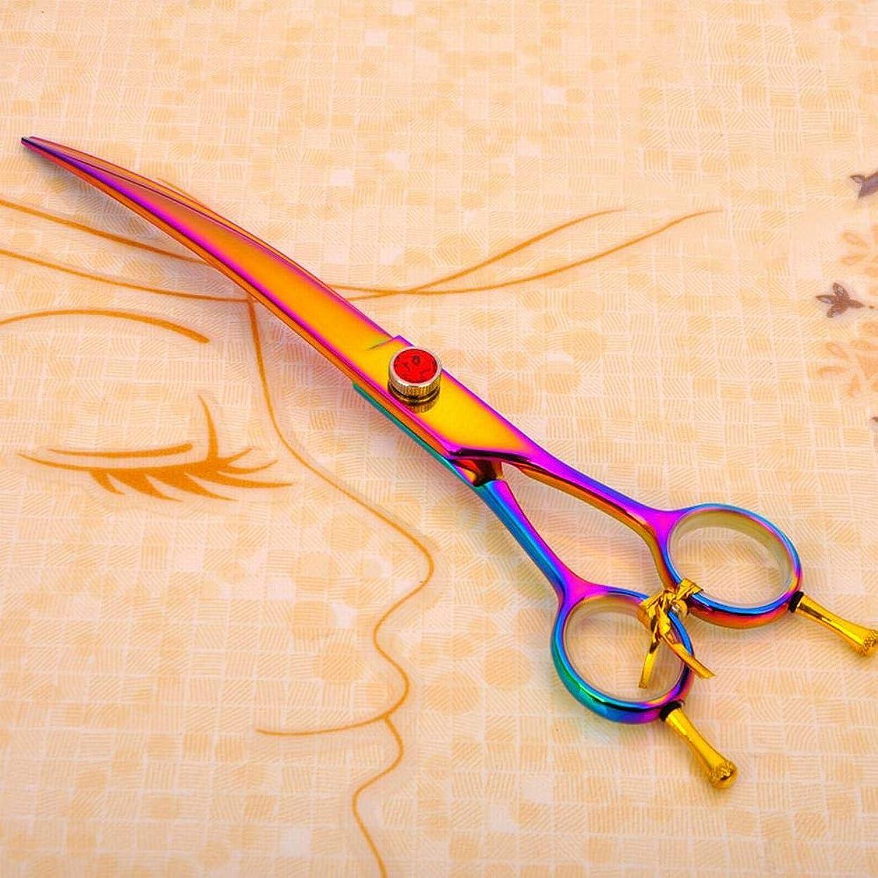 パールスズメバチリズミカルなMengY 8.0インチの両側曲げ鋏、ペットグルーミングはさみ、ヘアカットはさみ、曲げはさみ (色 : 色)