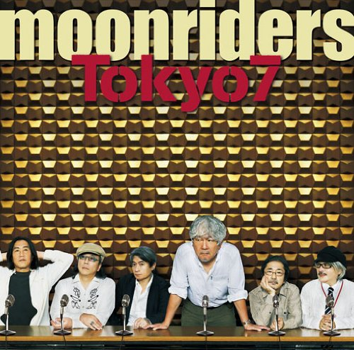 moonriders