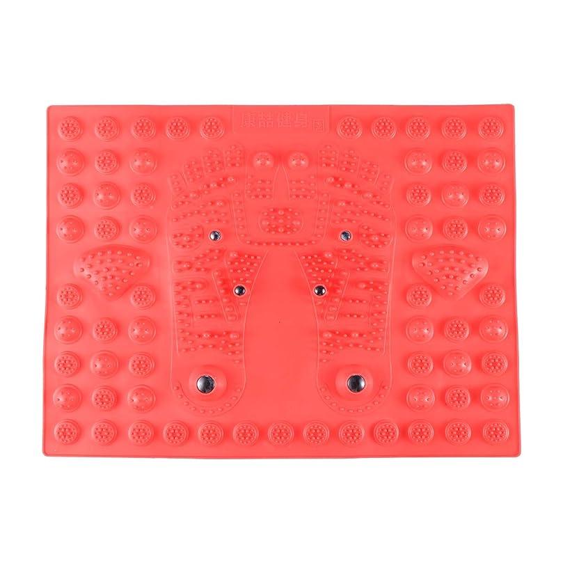 入浴賭けシロクマHealifty 指圧フットマットフット磁気療法マッサージャーガーデンマッサージパッド(レッド)