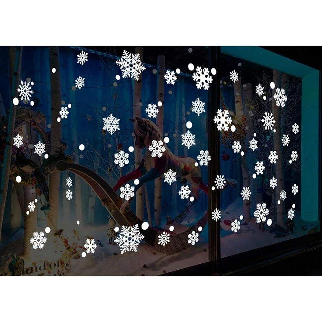 マーカー連続した先見の明MARUIKAO 壁紙シール スノーフレーク クリスマスステッカー ウォールステッカー ビニールデカール 装飾 ホーム パーティー 35*50cm