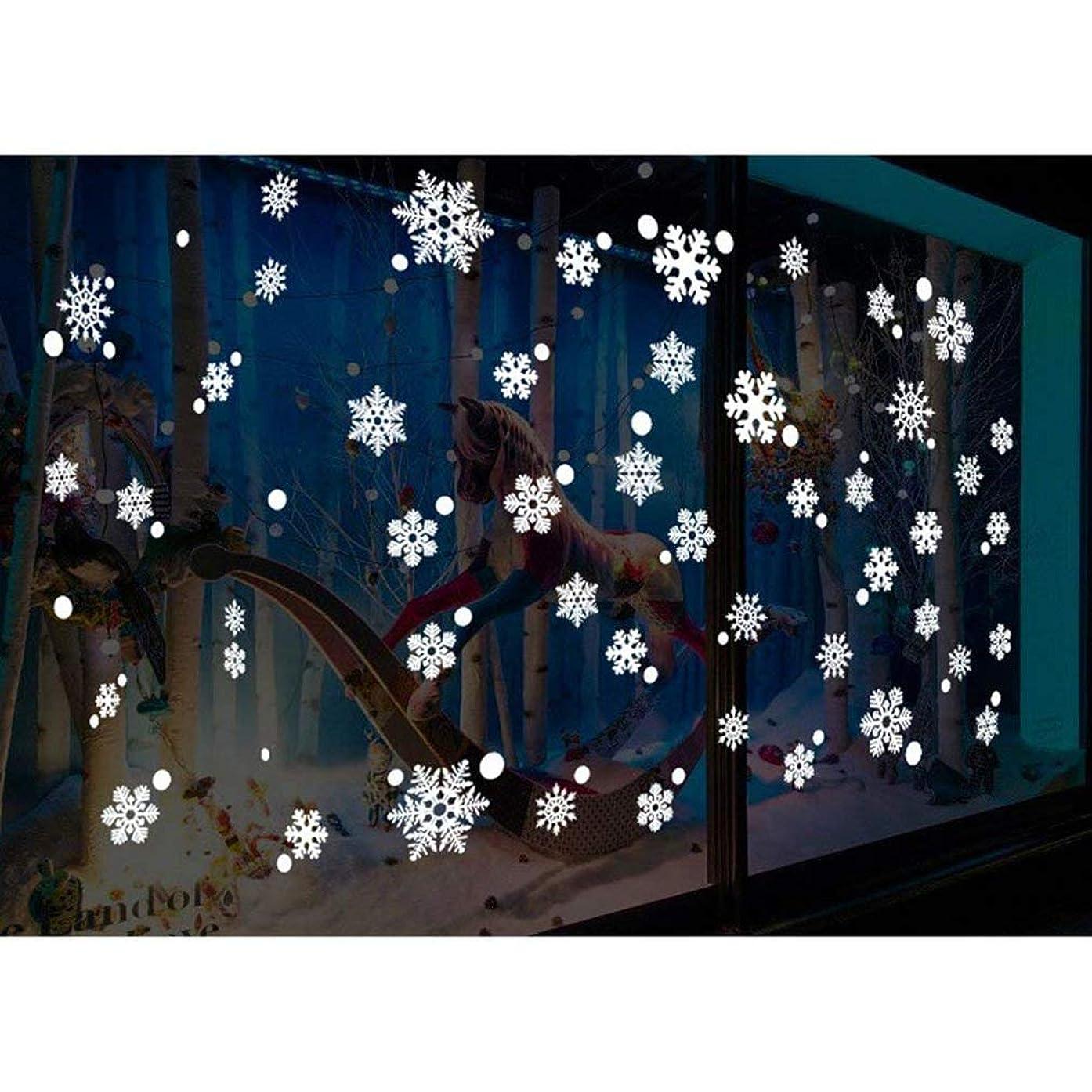 アルミニウム管理シュートMARUIKAO 壁紙シール スノーフレーク クリスマスステッカー ウォールステッカー ビニールデカール 装飾 ホーム パーティー 35*50cm