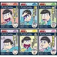 ピュアスマイル 『おそ松さんアートマスク』(おそ松・カラ松・チョロ松・一松・十四松・トド松)6種類 各1枚 合計6枚アソートセット