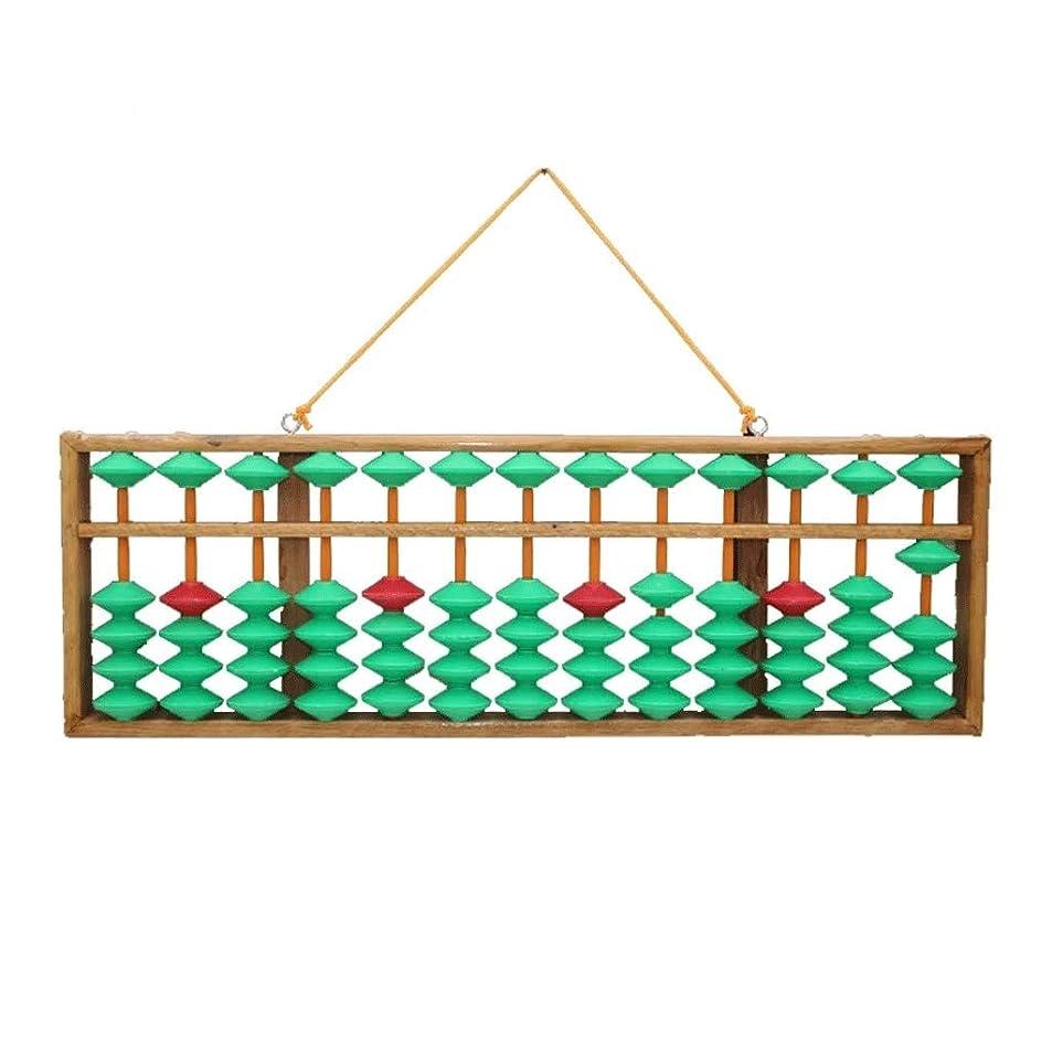 正当化する小麦リネン中国のそろばん13柱木製ノンスリップそろばんカウントツールで数学キッズ数学教育玩具 (Color : Green)