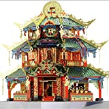 Modelo De Construcción 3D Rompecabezas De Metal 3D Chinatown Building Fistoffury Modelo Diy 3D Corte Láser Ensamblar Rompecabezas Juguetes Con Luz Led Regalo Para Niños
