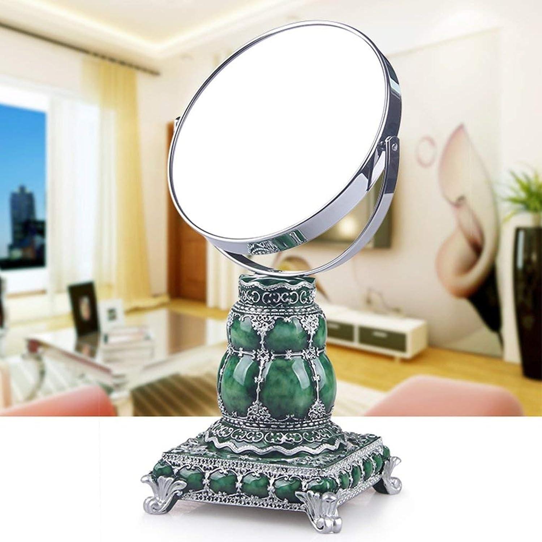 SMC Mirror Desktop Desktop Adjustable Mirror HD Double-Sided Solid color Portable Makeup Mirror (color   Emerald Silver Side)