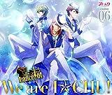 アイ★チュウ creation 06. Lancelot(初回限定盤)