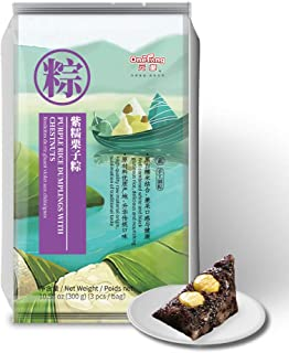 ONETANG Purple Zongzi with Chestnuts, Hand Made Rice Dumplings, Non-GMO Glutinous Rice, Dragon Boat Festival Gifts 10.58oz...