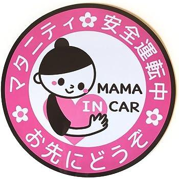 gee's ドライブサイン マタニティ マタニティマーク 車用マグネット