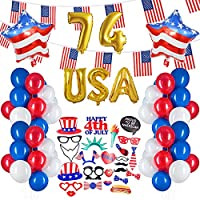 American Flag 4th of July Patriotic Party Decorations Set