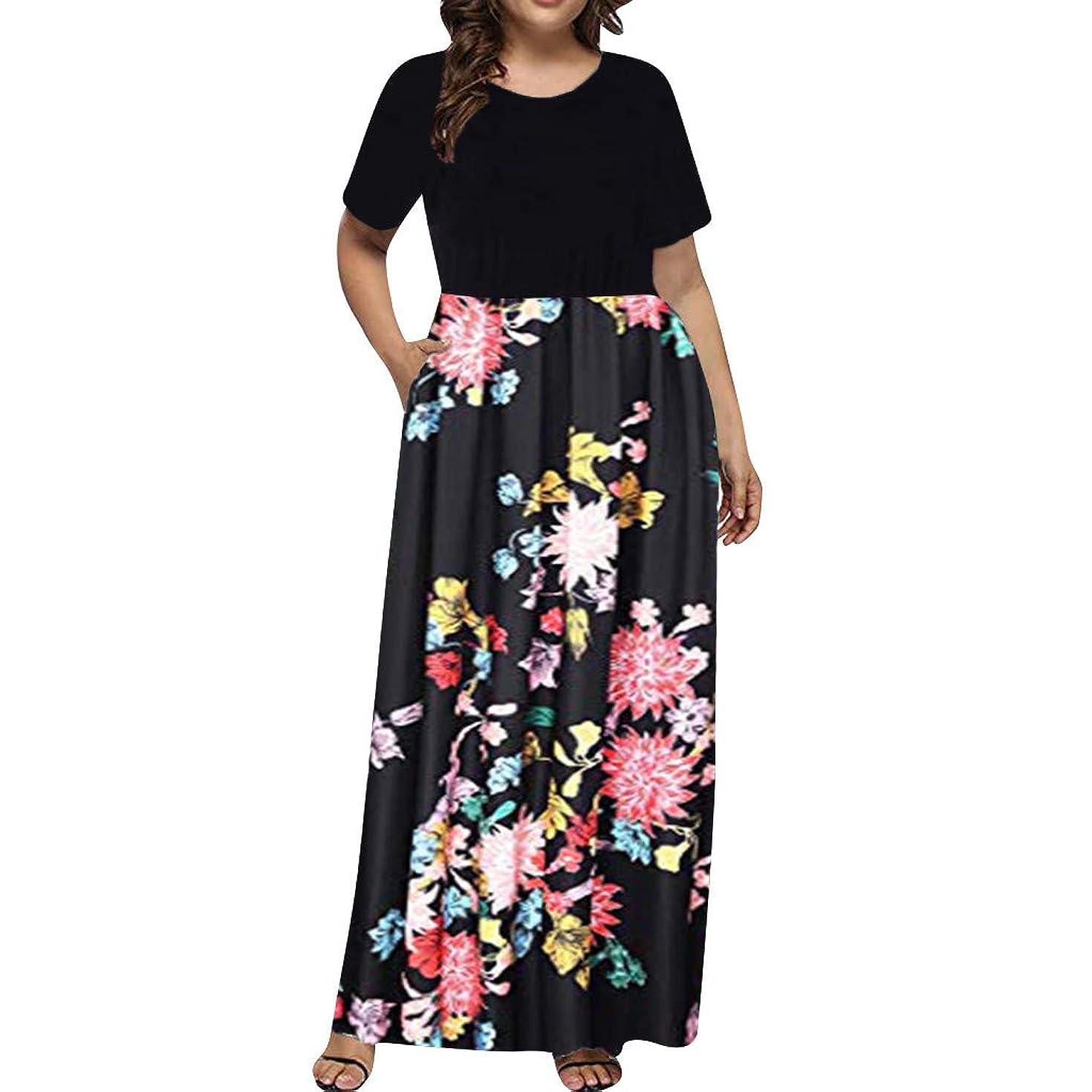 JDgoods_Women's Dress,Plus Size O-neck 3/4 Sleeve Stripe Summer Beach Long T-Shirt Dress,Solid Swing Dress Casual Loose Dress