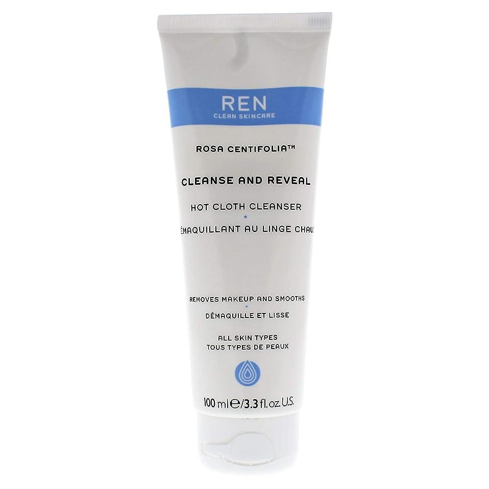 本気不適当オーバーヘッドレン Rosa Centifolia Cleanse & Reveal Hot Cloth Cleanser 100ml/3.3oz並行輸入品