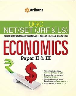 UGC NeT/SeT (JRF & LS) economics Paper II & III by athar Imam Raza - Paperback