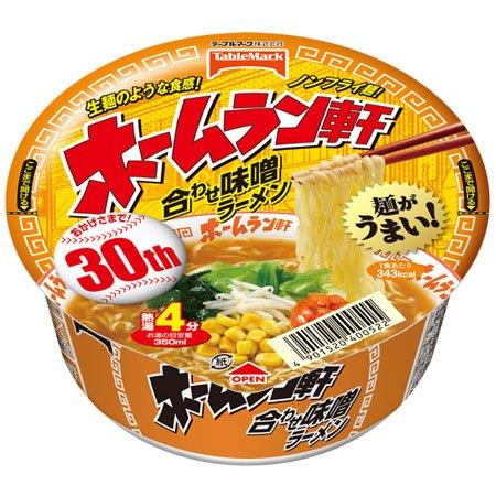10位:テーブルマーク『ホームラン軒 合わせ味噌ラーメン』