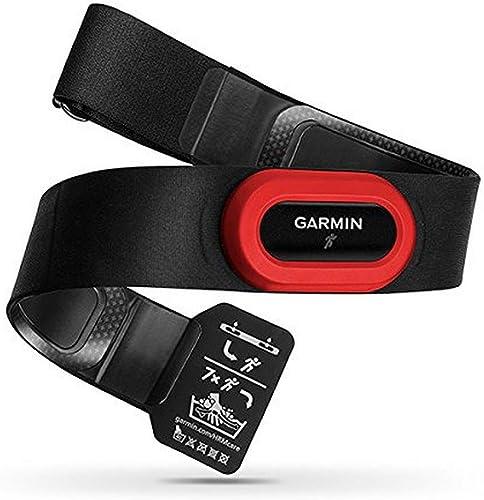 Garmin 010-10997-12 Access, HRM4-Run,Black, Red
