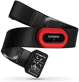Garmin HRM-Run, Monitor de frecuencia cardíaca con funcione