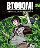 TVアニメーション「BTOOOM!」 02[Blu-ray/ブルーレイ]