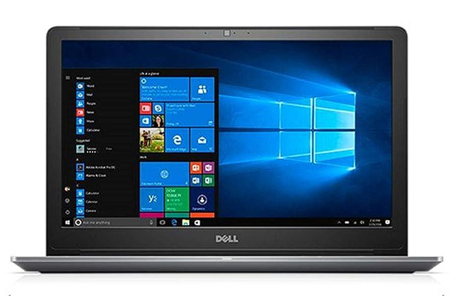 2019 Dell Vostro 15 5000 Business Laptop Computer: 15.6