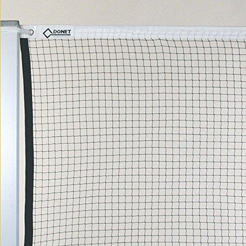 DONET Badminton-Turniernetz, Nylon 1,2 mm schwarz, mit Stahlseil
