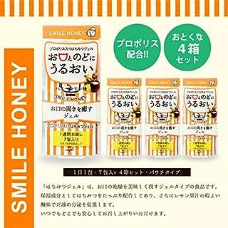 のど 口内 乾燥対策 プロポリス入りはちみつジェル 携帯用 蜂蜜 (7包入り(1包3g)×4箱セット)