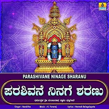 Parashivane Ninage Sharanu - Single