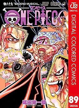 [尾田栄一郎]のONE PIECE カラー版 89 (ジャンプコミックスDIGITAL)