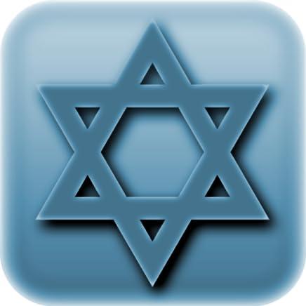 Judaism 101 Quiz Terminology