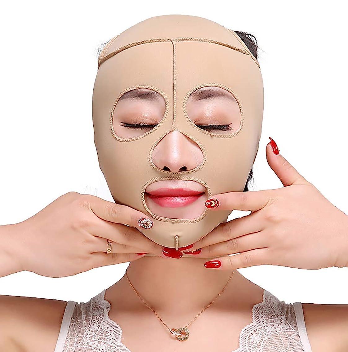 アフリカ検閲電気陽性GLJJQMY 痩身ベルト痩身ベルト薄い顔の包帯小V顔の顔の薄い顔のマスク包帯の強化引き締めV顔美容マスク小さな顔の包帯の頭飾り修正顔の形 顔用整形マスク (Size : M)
