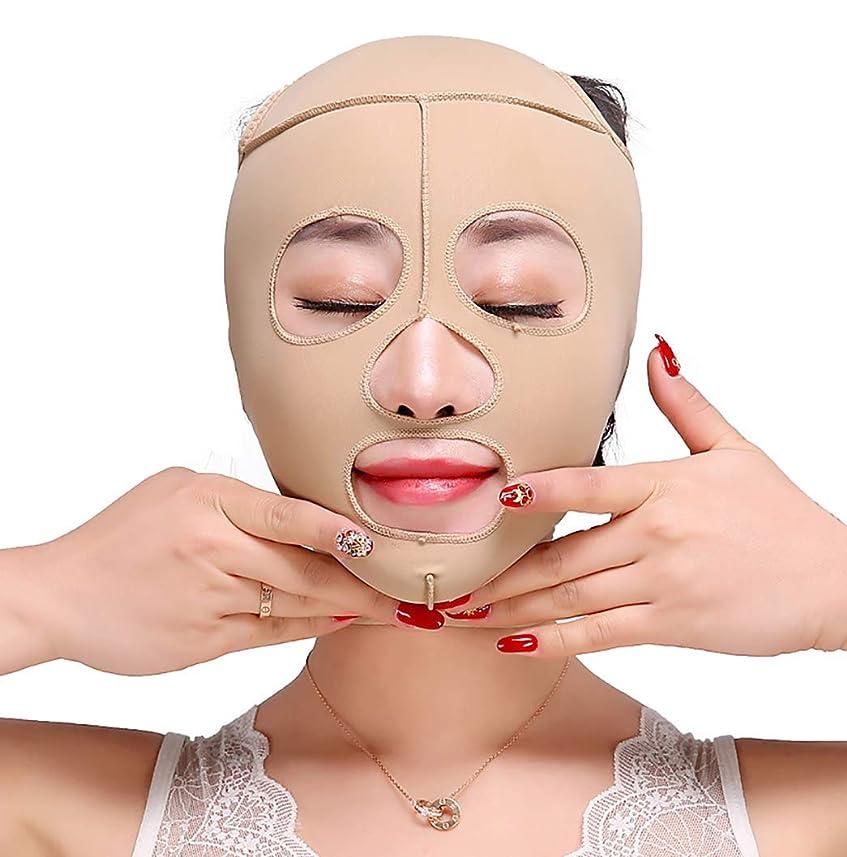 間違い不合格復活するTLMY 痩身ベルト痩身ベルト薄い顔の包帯小V顔の顔の薄い顔のマスク包帯の強化引き締めV顔美容マスク小さな顔の包帯の頭飾り修正顔の形 顔用整形マスク (Size : M)