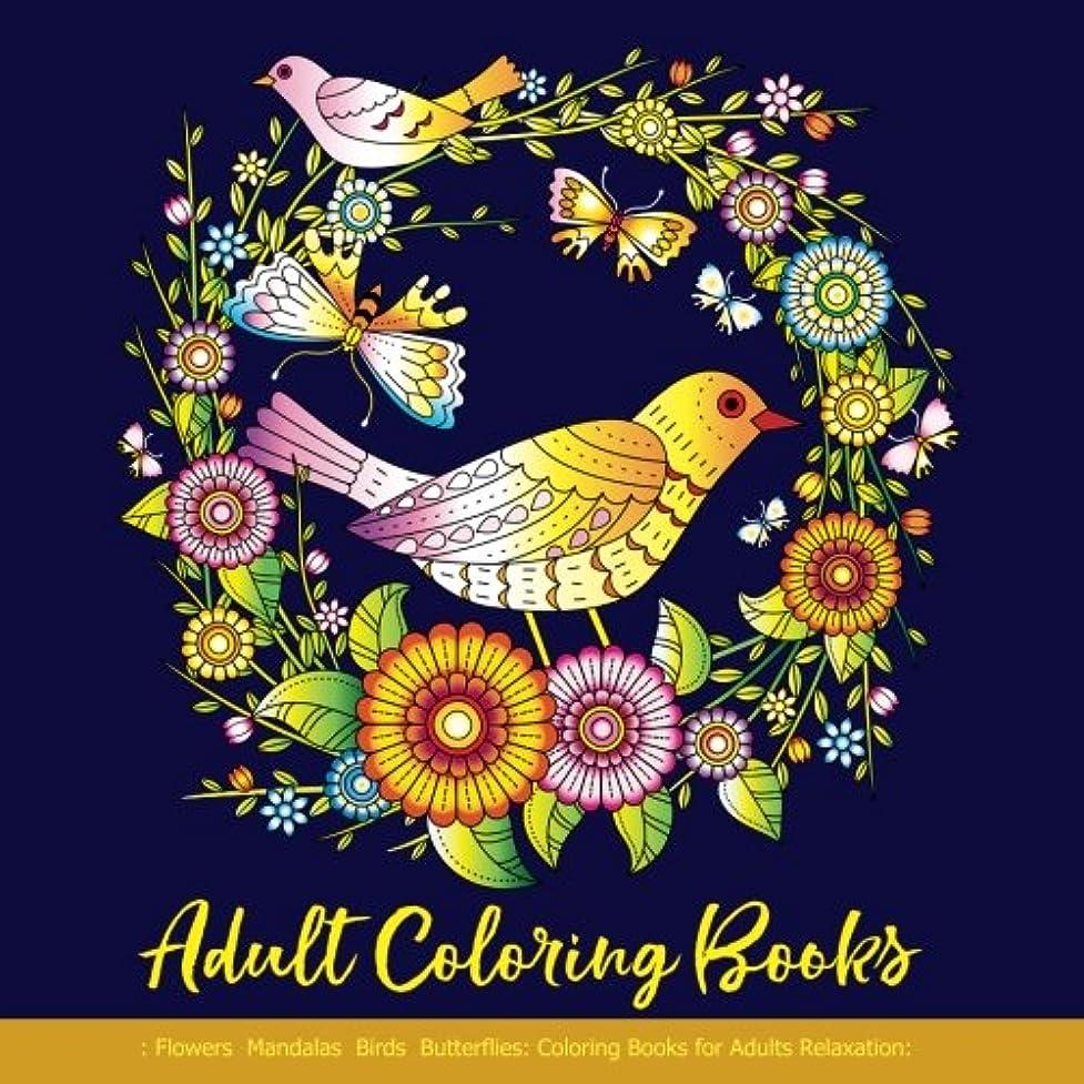 知覚できるナインへ常習的Adult Coloring Books: Flowers Mandalas Birds Butterflies: Coloring Books for Adults Relaxation: Adult Coloring Books Mandalas for Teens Girls Women: Coloring Books for Adults Relaxation Flowers