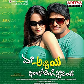 Maa Abbayi Engineering Student (Original Motion Picture Soundtrack)