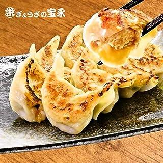 【数量限定】宝永チーズ餃子 15個入 【製造元】北海道 ぎょうざの宝永