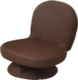 山善 回転座椅子 幅46×奥行48.5×高さ45.5cm あぐら 2つ折り メッシュ生地 完成品 ダークブラウン SAGR-45-D(WDB)