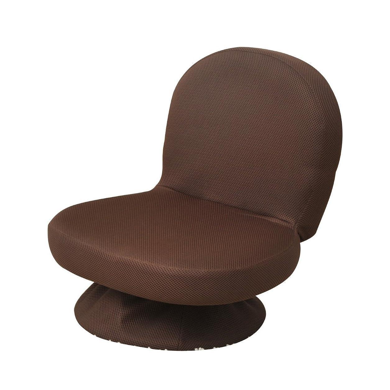 翻訳圧縮された神学校山善 回転座椅子 幅46×奥行48.5×高さ45.5cm あぐら 2つ折り メッシュ生地 完成品 ダークブラウン SAGR-45-D(WDB)