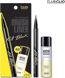 Clio Waterproof Brush Liner Set Plus Makeup Cleansing Oil, Kill Black/001, 0.5 Ounce