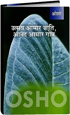 Amazon com: Gotra: Books
