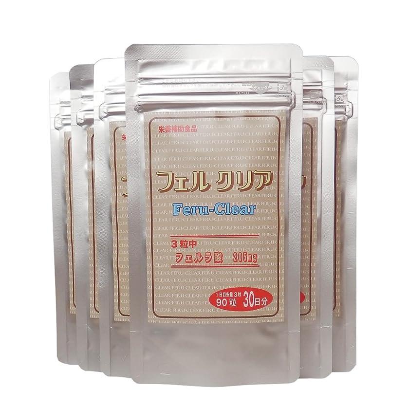 悪夢牧草地アプトフェルラ酸 (205mg/3Tabs中 含有) フェルクリア 90粒 (6個セット)
