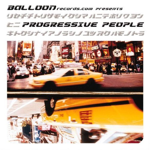 Progressive People (Scharfrichter 7 meets Tonteufel, Accenter & Three D, Stomper feat. Basscar a.m.m.)