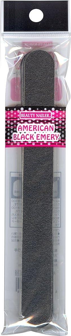 排泄する富式アメリカンブラックエメリー (ABB-1)