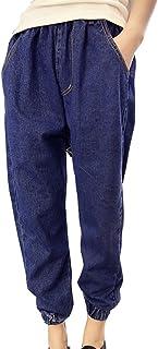 LaoZanA Pantalones Vaqueros para Mujer Cintura Elástica Pantalones Harem Sarouel Vaqueros
