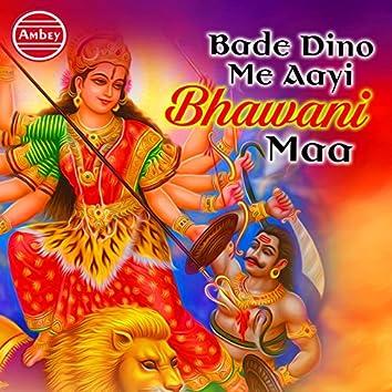 Bade Dino Me Aayi Bhawani Maa