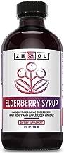 Elderberry Syrup - Organic Sambus Black Elderberry, Raw Honey, Apple Cider Vinegar & Propolis - Immune System Booster During Cold Winter Months