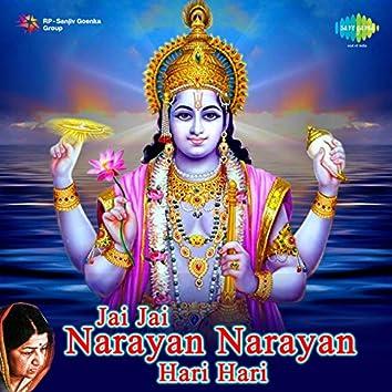 Jai Jai Narayan Narayan Hari Hari (Original Motion Picture Soundtrack)