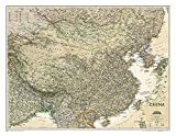 National Geographic: China Executive Wall Map - Laminated (30.25 x 23.5 inches) (National Geographic Reference Map)