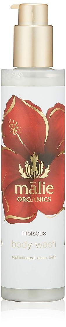 野菜瞬時に雲Malie Organics(マリエオーガニクス) ボディウォッシュ ハイビスカス 224ml