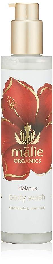 湾悲観主義者事故Malie Organics(マリエオーガニクス) ボディウォッシュ ハイビスカス 224ml
