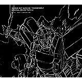 【メーカー特典あり】オリジナル・サウンドトラック「機動戦士ガンダム サンダーボルト」2/菊地成孔(オリジナルポストカード(全5種1セット)付)
