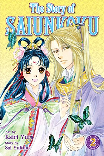 Story of Saiunkoku Volume 2.
