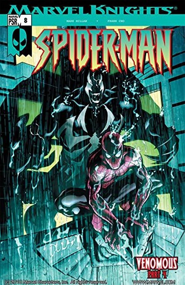 カジュアルコミットメントプロットMarvel Knights Spider-Man (2004-2006) #8 (English Edition)