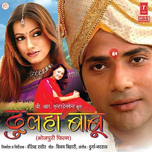 Durga-Natraj